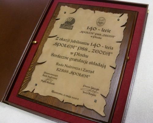 Dyplom grawerowany w skórze - deska drewniana ( 38 x 30 cm ) w etui