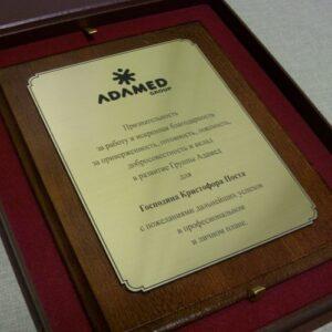 Dyplom grawerowany z laminatu metalizowanego na podkładzie dębowym 30x22,5 cm w etui