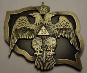 Emblemat mosiężny mosiądz patynowany  grawerunek maszynowy i ręczny