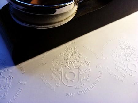 Pieczęć sucha herbowa - odcisk na papierze