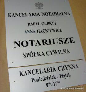 Tablica notarialna grawerowana z tablicą uzupełnijącą - materiał aluminium anodowane o wymiarach 50x51 cm